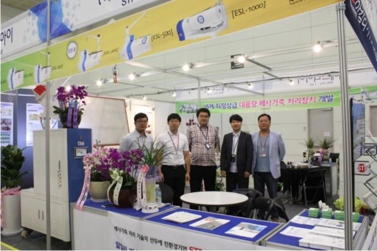 2016 한국축산기자재전4.jpg